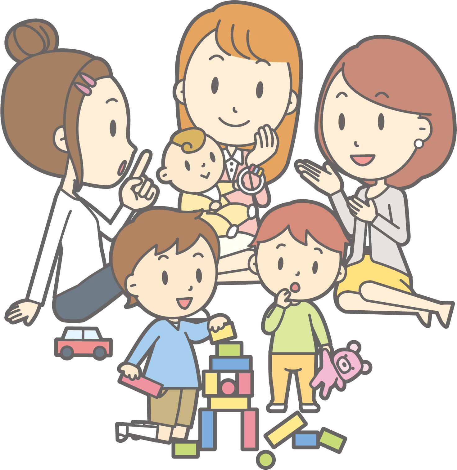 子育て子ども支援センター